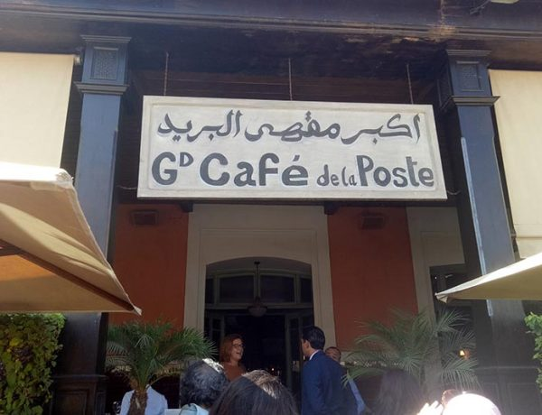 grand-cafe-de-la-poste-marrakech-restaurant-miam.ma